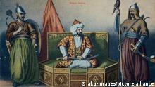 Султан Селим - изображение на пощенска картичка