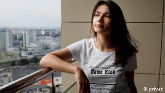 Анастасия Ровдо