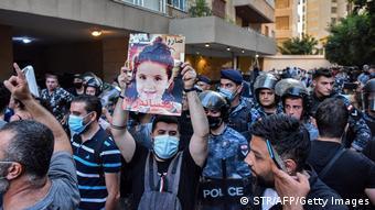 Διαδηλωτές ζητούν απόδοση δικαιοσύνης