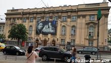 Das Nationale Akademische Russische Dramatheater Lesja Ukrainka Ort: Kiew, Ukraine Datum: Juli 2021 © Olha Zhurawliowa, DW