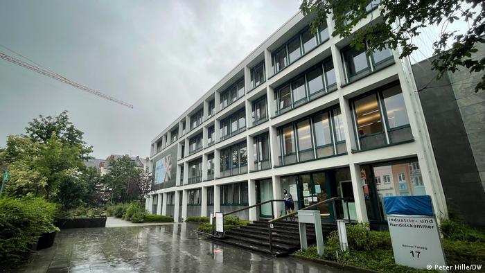 Торговельно-промислова палата Бонна