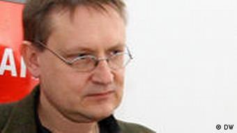 Марек Бутько