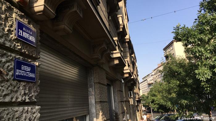 Bulevar Despota Stefana, Beograd