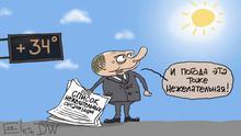 Russische Regierung erklärt ein neues unabhängiges Medium Projekt zu einer unerwünschten Organisation und alle Journalisten zu ausländischen Agenten. auf dem Boden liegt die Liste der unerwünschten Organisationen, die der russische Präsident Wladimir Putin fallen ließ. Er schaut auf die Sonne und meckert: Auch das Wetter ist irgendwie unerwünscht.
