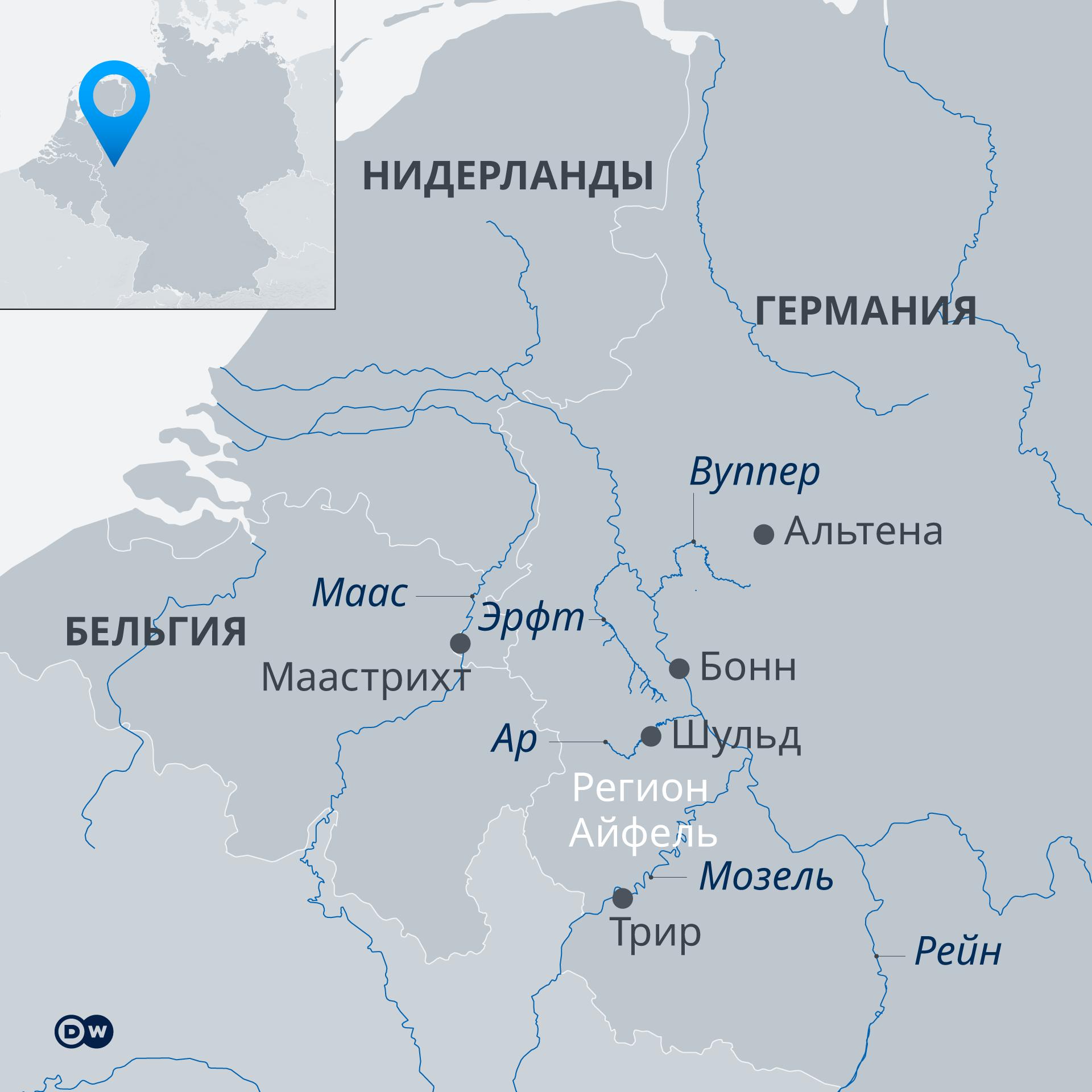 Инфографика: карта регионов, пострадавших от наводнения на западе Германии