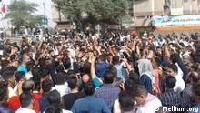 Iran, Khuzestan 17,07.2021, Protest wegen Wassermangel. Rechteeinräumung: Mellium.org Lizenz: frei