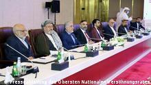 17.07.2021, In Doha haben heute Friedensgespräche zwischen einer hochrangigen Delegation der afghanischen Regierung und den Taliban begonnen. (C) Presseabteilung des Obersten Nationalen Versöhnungsrates