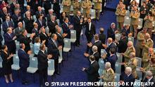 A handout picture released by the official Facebook page of the Syrian Presidency shows President Bashar al-Assad arriving to the swearing-in ceremony for his fourth term, in the capital Damascus, on July 17, 2021. - Al-Assad took the oath of office for a fourth term in war-ravaged Syria, after taking 95 percent of the vote in a controversial election dismissed abroad. (Photo by - / SYRIAN PRESIDENCY FACEBOOK PAGE / AFP) / RESTRICTED TO EDITORIAL USE - MANDATORY CREDIT AFP PHOTO / SYRIAN PRESIDENCY FACEBOOK PAGE - NO MARKETING NO ADVERTISING CAMPAIGNS - DISTRIBUTED AS A SERVICE TO CLIENTS