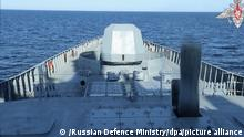 19.07.2021| In this handout video grab released by the Russian Defence Ministry, a Tsirkon (Zircon) hypersonic cruise missile is fired from the Admiral Gorshkov ship, in the White Sea, Russia. Editorial use only, no archive, no commercial use. Russian Defence Ministry