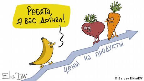 DW Karikatur   Sergey Elkin   Bananen Russland