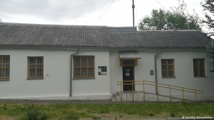 Здание Исторической мастерской в Минске