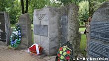 Gedenkstätte für die Opfer von Minsker Ghetto in Minsk, Belarus. 20. Juli 2021 ist 80. Jahrestag seit Gründung von Minsker Ghetto