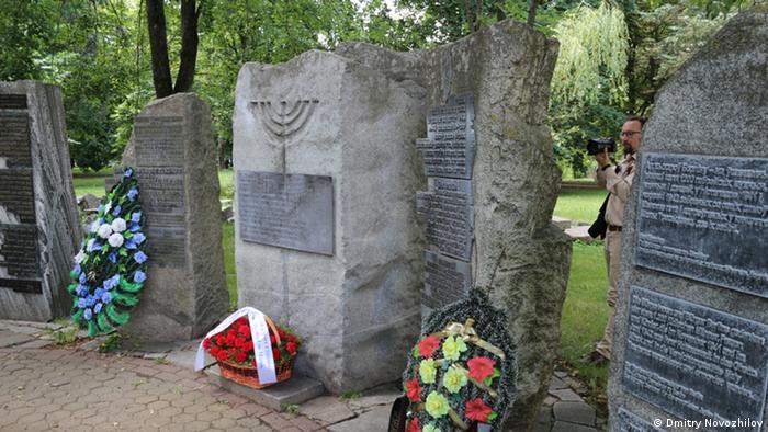 Камни в память о депортированных в Минск евреях из Западной Европы