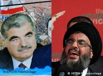 اعضای حزبالله متهم به ترور رفیق حریری شدند