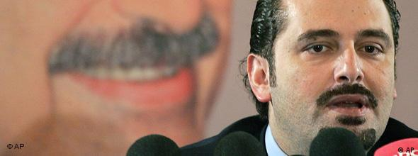Saad Hariri NO FLASH