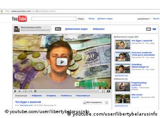 A screen shot of the video sharing platform YouTube