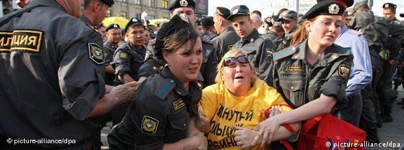 NO FLASH Rußland Oppositionsdemonstration Demo