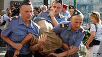 A man being arrested by Moscow police