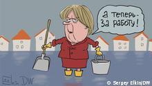 Moskau, 20.07.2021 Bundeskanzlerin Angela Merkel besucht heute Hochwasser-Katastrophengebiete.