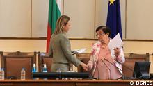 Iva Miteva - Vorsitzende des bulgarischen Parlaments 21.07.21 © BGNES