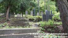 Еврейское кладбище в Блайхероде