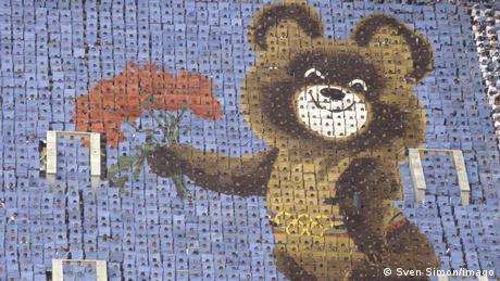 Медвежонок Миша - талисман Олимпиады 1980 года