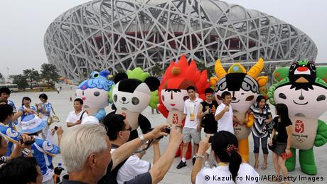 Талисманы летней Олимпиады в Пекине