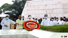 Mirza Fakhrul Islam Alamgir, Secretary general of BNP at the grave of Zia at Eid Day DW, 20. Juli 2021