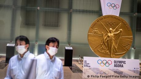 Olympische Sommerspiele 2020 |Reproduktion einer Medaille