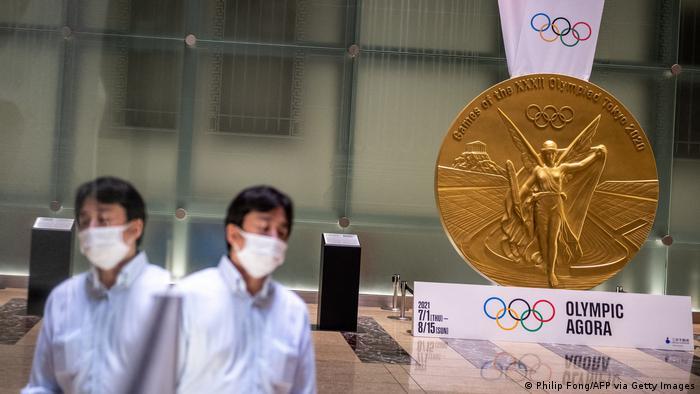 Медалі на Олімпіаді-2020 виготовлені із вторинної сировини