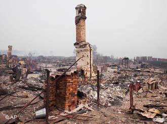 Сгоревшая деревня в 135 километрах от Москвы