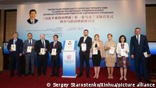 (210701) -- KIEV, July 1, 2021 (Xinhua) -- The Ukrainian edition of the first volume of Xi Jinping: The Governance of China is released in Kiev, Ukraine, June 30, 2021. (Photo by Sergey Starostenko/Xinhua)