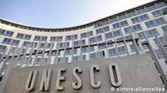 UNESCO Gebäude Paris Frankreich