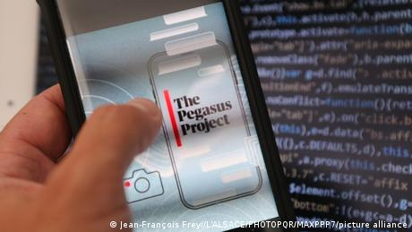 مشروع بيغاسوس: توثيق لفضيحة برنامج التجسس بيغاسوس بحسب التسريبات التي وصلت لوسائل إعلام ومنظمات حقوقية