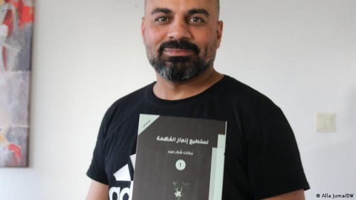 بركات عبيد يعرض كتابه