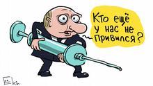 Thema: In Russland wird Impfkampagne gegen COVID-19 mit allen Mitteln vorangetrieben. Jahr/Ort: Moskau, 21.07.2021