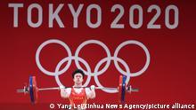 Tokyo 2020 | Gewichtheberin Hou Zhihui