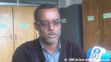 Bild- Zemene Chane, Ethiopian Industrial parks development corporation, Amhara region branch employee Wo- Bahir Dar, Ethiopia Wann- 23.07.2021 Author- Alemnew Mekonnen (DW Correspondent)