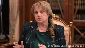 Элла Памфилова, глава Центральной избирательной комиссии РФ
