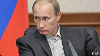 Portrait von Wladimir Putin (Foto: AP Photo / RIA Novosti)