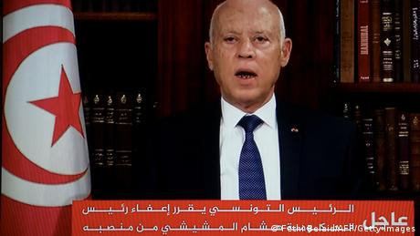Saied shown while giving his televised address