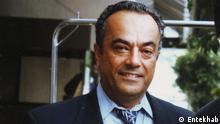 Habib Lajavardi, Gründer des Iranian Oral History Projects starb im Alter von 86 Jahren in Washington. Quelle: Entekhab