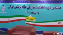 Titel: Iranischer Ärzteverband Wahlen Quelle: isna.ir Lizenz: Freitag
