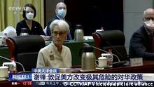 China | Stellvertretende US-Außenministerin Wendy Sherman