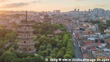 UNESCO Welterbe l China, Hafenstadt Quanzhou