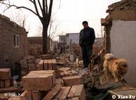 北京京郊面临拆迁的农村