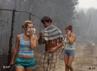 Пожары торфяников в Подмосковье (Фото из архива)