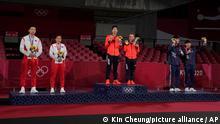 2008年以来奥运会乒乓球项目的金牌首次被非中国选手赢得。