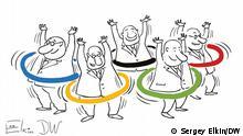 Карикатура Сергея Елкина: функционеры Международного олимпийского комитета радуются, танцуя с олимпийскими кольцами, как с обручами