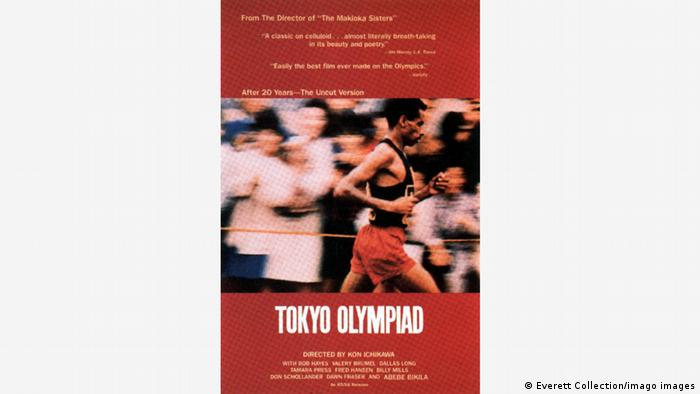 Poster from 'Tokyo Olympiad': a marathon runner
